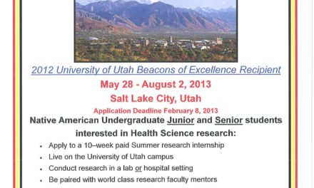 Looking for a paid internship this summer?